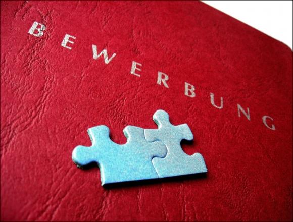 Bewerbung (бевербунг) - расширенный вариант резюме