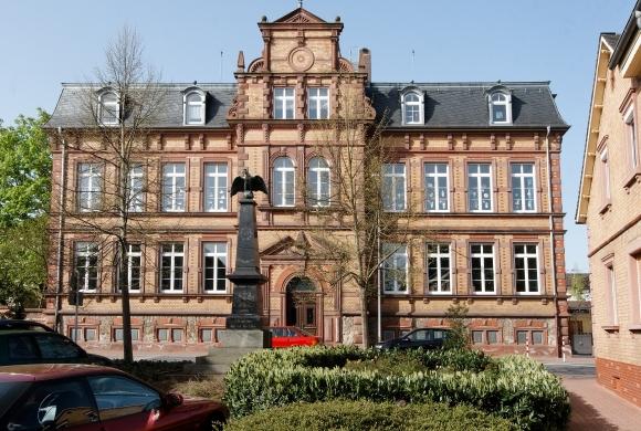 Начальная школа Германии - Grundschule