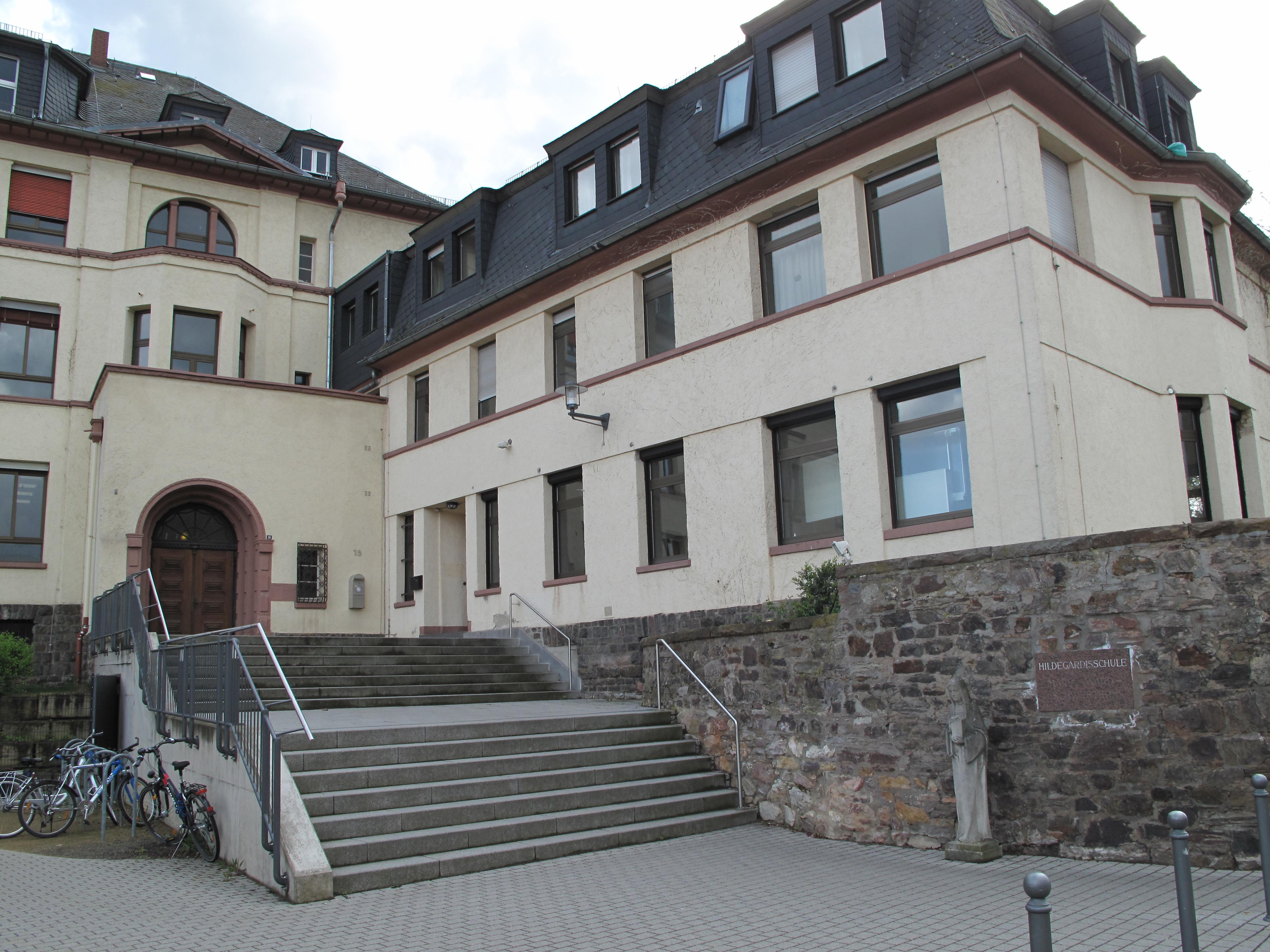 Гимназия в Германии