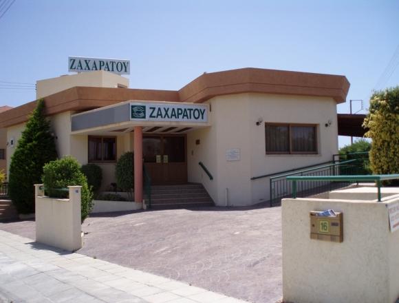 Медицинская страховка на Кипре