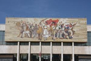 Национальный музей Тираны